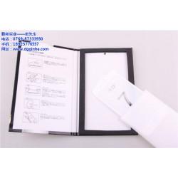3D冷雕钢化膜|3D冷雕钢化膜供应商|勤和实业