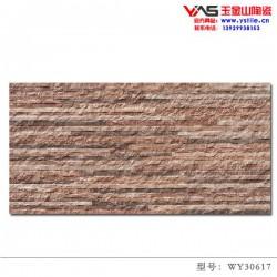 玉金山(图),白色外墙瓷砖工厂,上海白色外墙