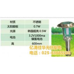 亿清佳华(图)_光伏发电公司排名_温州光伏发