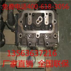 华源莱动LL480BZ柴油机水温表大全