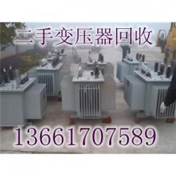 太仓钱江变压器回收二手变压器回收