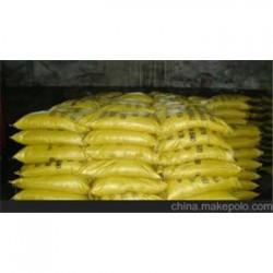 供应河南郑州厂家直销内蒙古乌海腐植酸钾