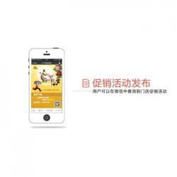 兰洋煤气店管理系统深圳兰洋煤气管理软件呼