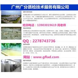 肇庆市井水检测多少钱咨询中心