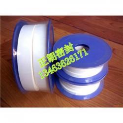 膨胀聚乙烯四氟带每公斤价格