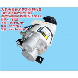 车载空压机厂家|合肥志宝|贵州车载空压机