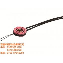 手机吊绳|百顺硅塑胶制品(优质商家)