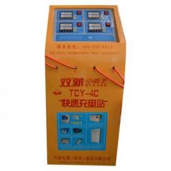 TCY-4C智能语音电动车快速充电站