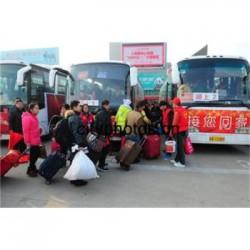 郑州到宝鸡大巴车,郑州到宝鸡客车发车时刻