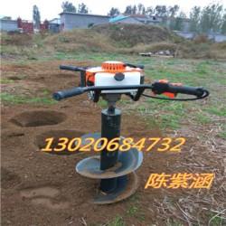 苗木种植钻坑 多功能植树挖洞机 大功率汽油