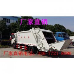 大型压缩垃圾车多少钱_小型垃圾车价格