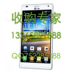 回收LGL70触摸屏 收购LG手机总成