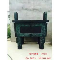 铜鼎制作厂,新疆铜鼎,瑞宇铜雕塑(查看)