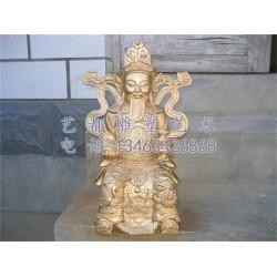 大型佛像雕塑(图),关公铜财神像,铜财神