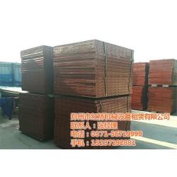 红桥模板(多图)、出售槽钢模板